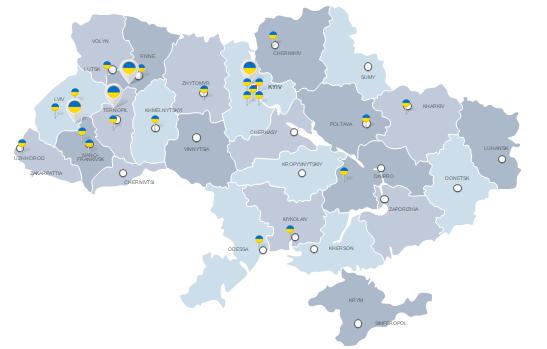 Охрана по Украине